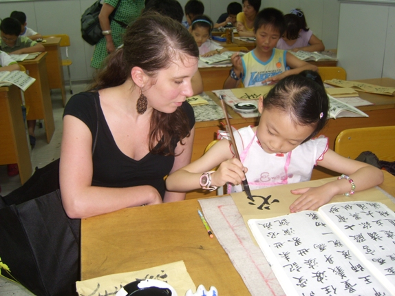 Shanghai youth center