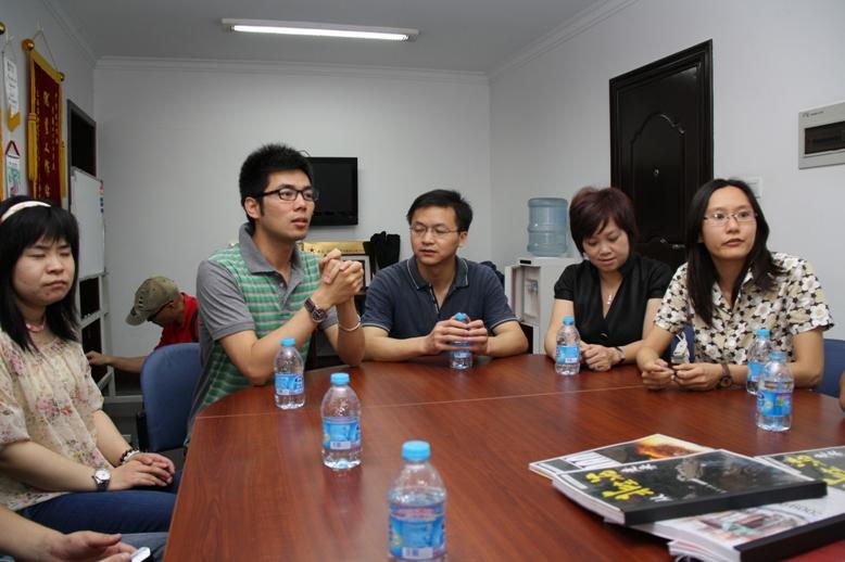 Sunshine - Community - Youth - Affairs - Center